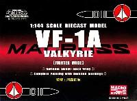 VF-1A バルキリー (ファイターモード / 一条輝機)