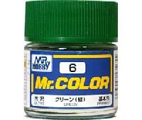 グリーン (緑) (光沢) (C-6)