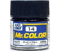 ネービーブルー (半光沢) (C-14)