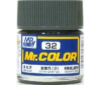 軍艦色 (2) (半光沢) (横須賀海軍工廠標準色) (C32)