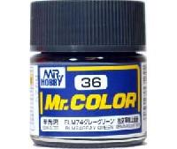 RLM74 グレーグリーン (半光沢) (C-36)