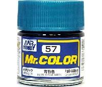 青竹色 (メタリック) (C-57)