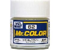 つや消しホワイト (つや消し) (C-62)