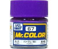 パープル (紫) (光沢) (C-67)