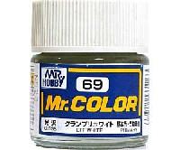 グランプリホワイト (光沢) (C-69)