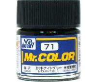 ミッドナイトブルー (光沢) (C-71)