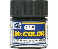 RLM66 ブラックグレー (半光沢) (C-116)