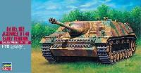 ハセガワ1/72 ミニボックスシリーズSd.kfz.162 4号駆逐戦車 L/48 初期型