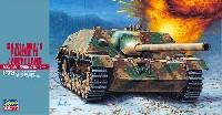 ハセガワ1/72 ミニボックスシリーズSd.kfz.162/1 4号戦車 /70(V) ラング