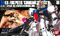 RX-78GP03S ガンダムGP03S ステイメン