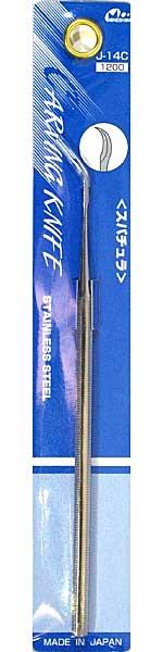 カービングナイフ スパチュラスパチュラ(ミネシマmineTEC シリーズNo.J-014C)商品画像