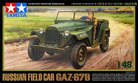 ソビエト フィールドカー GAZ-67Bプラモデル(タミヤ1/48 ミリタリーミニチュアシリーズNo.042)商品画像