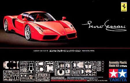 エンツォ フェラーリ レッドバージョンプラモデル(タミヤ1/24 スポーツカーシリーズNo.302)商品画像
