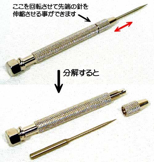 精密ケガキ針ツール(ミネシマmineTEC シリーズNo.TM-024)商品画像_2