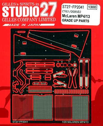 マクラーレン MP4/13 グレードアップパーツエッチング(スタジオ27F-1 ディテールアップパーツNo.FP2041)商品画像