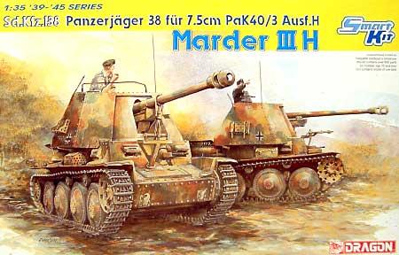 38(t) 7.5cm対戦車自走砲 マーダー3 Ausf.H (スマートキット)プラモデル(ドラゴン1/35