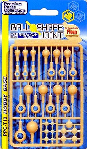 球体ジョイント フレッシュジョイント(ホビーベース関節技No.PPC-Tn010)商品画像