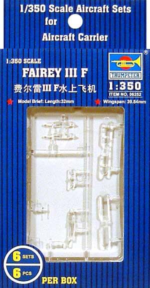 フェアリー 3F (6機入)プラモデル(トランペッター1/350 航空母艦用エアクラフトセットNo.06252)商品画像