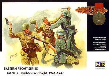 白兵戦 ドイツ軍vsソ連軍 1941-42年 (東部戦線シリーズ No.3)プラモデル(マスターボックス1/35 ミリタリーミニチュアNo.MB3524)商品画像