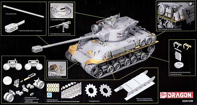 M51 スーパーシャーマン (プレミアム エディション)プラモデル(ドラゴン1/35 Modern AFV SeriesNo.3539)商品画像_1