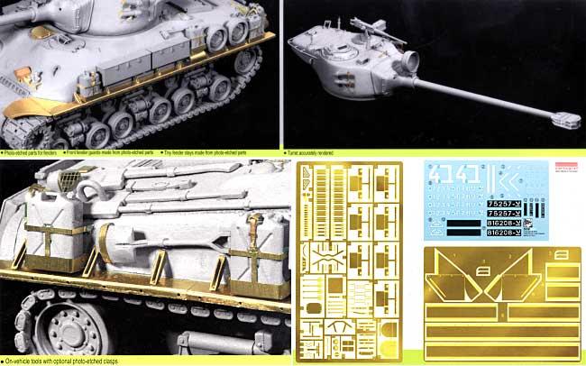 M51 スーパーシャーマン (プレミアム エディション)プラモデル(ドラゴン1/35 Modern AFV SeriesNo.3539)商品画像_2