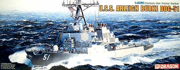 U.S.S. アーレイ バーク DDG-51プラモデル(ドラゴン1/350 Modern Sea Power SeriesNo.1023)商品画像