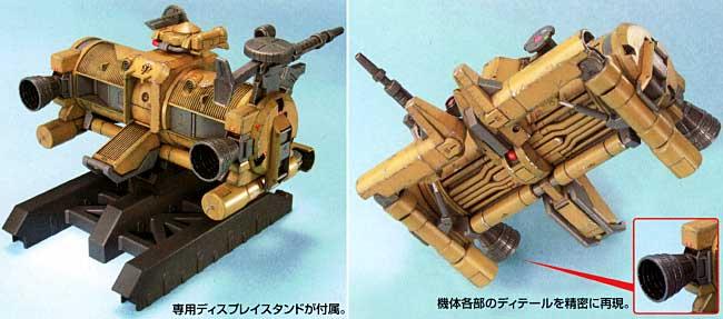 MP-02A 駆逐モビルポッド オッゴプラモデル(バンダイEXモデルNo.035)商品画像_2