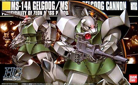 MS-14A 量産型ゲルググ / MS-14C ゲルググキャノンプラモデル(バンダイHGUC (ハイグレードユニバーサルセンチュリー)No.076)商品画像