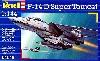 F-14D スーパートムキャット