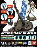 バンダイバンダイプラモデル アクションベースバンダイ プラモデル アクションベース 1 ブラック