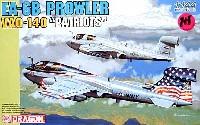 ドラゴン1/144 ウォーバーズ (プラキット)EA-6B プラウラー VAQ-140 (2機セット)