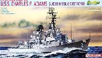 ドラゴン1/700 Modern Sea Power SeriesUSS チャールズ F. アダムス ミサイル駆逐艦 (プレミアムエディション)
