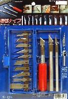 精密ナイフ (ホルダー式 キット13P)