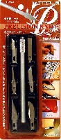 アイガーツールツール (TOOL×2)精密デザインナイフ (ホルダー式 キット6P) (7pcs)