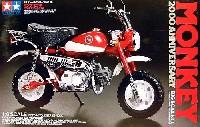 ホンダ モンキー 2000年 スペシャルモデル