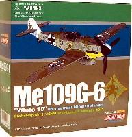 ドラゴン1/72 ウォーバーズシリーズ (レシプロ)メッサーシュミット Me109G-6 ホワイト10 J.Gr.50 アルフレット・グリスラフスキー