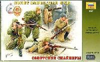 ズベズダ1/35 ミリタリーソビエトスナイパーチーム WW2 (4体入)