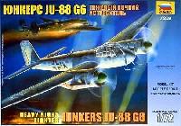 ズベズダ1/72 エアクラフト プラモデルユンカース Ju-88 G6 ナイトファイター