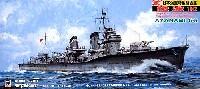日本海軍 特型駆逐艦 綾波 1942 (最終時・フルハル仕様)