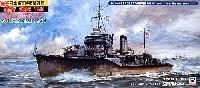 日本海軍 特型駆逐艦 敷波 1944 (最終時・フルハル仕様)