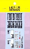 タブデザイン1/20 デカールF300 タバコデカール