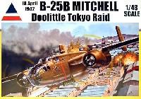 アキュレイト ミニチュア1/48 AircraftB-25B ミッチェル ドゥリットル 東京空襲 1942年4月18日