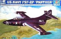 トランペッター1/48 エアクラフト プラモデルグラマン F9F-2P パンサー 偵察型