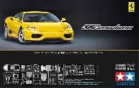 タミヤ1/24 スポーツカーシリーズフェラーリ 360 モデナ イエローバージョン