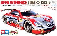 タミヤ1/24 スポーツカーシリーズオープンインターフェイス トムス SC430
