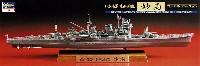 ハセガワ1/700 ウォーターラインシリーズ フルハルスペシャル日本海軍 重巡洋艦 妙高 フルハルバージョン