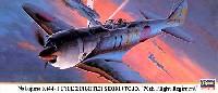 ハセガワ1/72 飛行機 限定生産中島 キ44 二式単座戦闘機 鍾馗 2型 飛行第70戦隊