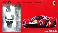 フジミ1/24 ヒストリックレーシングカー シリーズフェラーリ 330P4 1967年 ル・マン 24時間レース