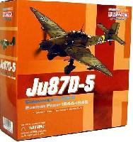 ドラゴン1/72 ウォーバーズシリーズ (レシプロ)ユンカース Ju87D-5 3./SG.2. 東部戦線 1944-1945