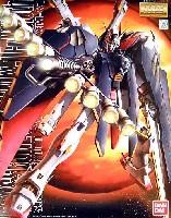 バンダイMASTER GRADE (マスターグレード)XM-X1 クロスボーンガンダム X-1 フルクロス